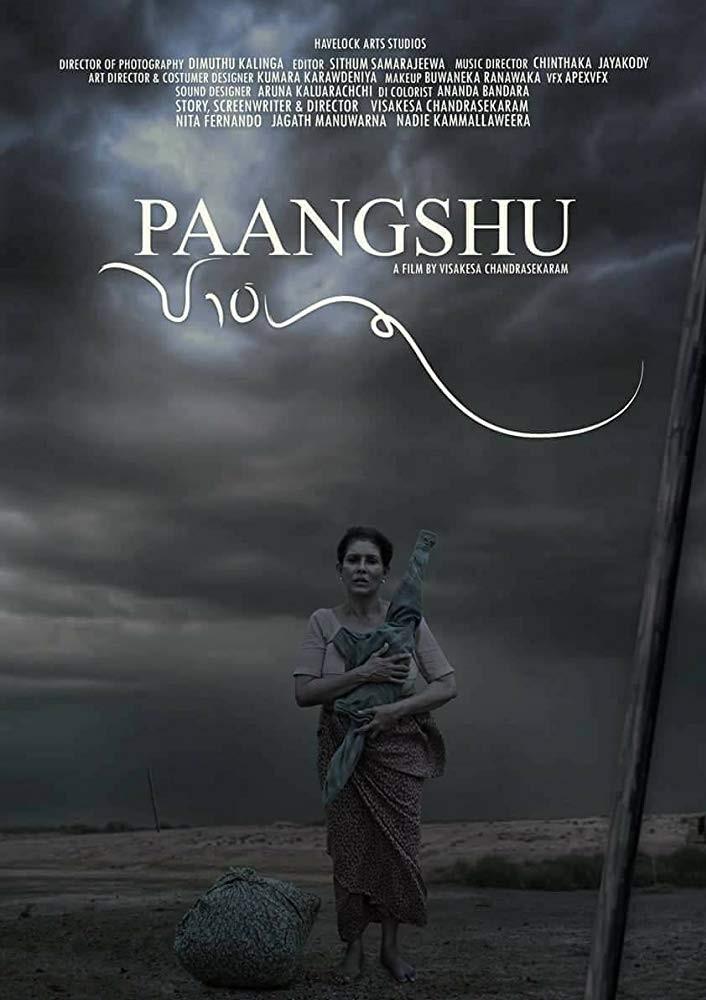 PAANGSHU