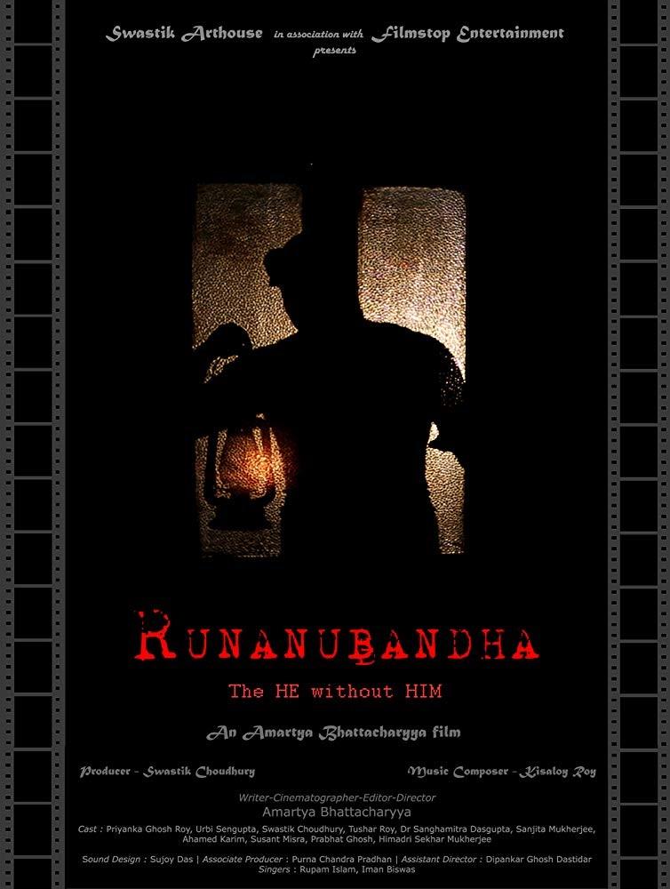 Rananubandha